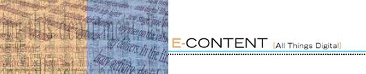 E-Content - All Things Digital logo